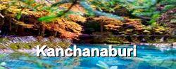 โรงแรม รีสอร์ท เมืองกาญจนบุรี : Kanchanaburi Hotel&Resort