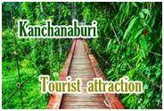 แหล่งท่องเที่ยว : Tourist attraction