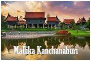 เมืองมัลลิกา ร.ศ.124 กาญจนบุรี : Mallika Kanchanaburi