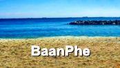 โรงแรม รีสอร์ท บ้านเพ-วังแก้ว : BaanPhe Hotel & Resort