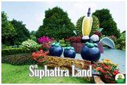 สวนสุภัทรา แลนด์ ระยอง : Suphattra Land Rayong
