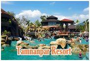 ตำนานป่า รีสอร์ท ระยอง : Tamnanpar Resort and Restaurant