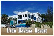 ปราณ ฮาวาน่า บลูมอร์โฟ รีสอร์ท : Pran Havana BlueMorpho Resort