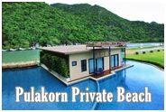 ปูละคอน ไพรเวต บีช รีสอร์ท : Pulakorn Private Beach Resort