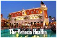 เดอะ เวเนเซีย หัวหิน : The Venezia Hua Hin