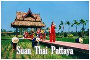 สวนไทย พัทยา : Suan Thai Pattaya