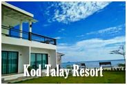 Kod Talay Resort Chanthaburi : กอดทะเล รีสอร์ท จันทบุรี