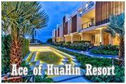 เอซ ออฟ หัวหิน รีสอร์ท : Ace of HuaHin Resort
