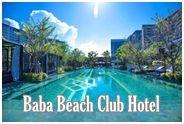 บาบา บีช คลับ หัวหิน : Baba Beach Club HuaHin Hotel