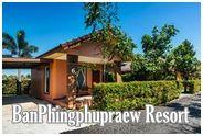 บ้านพิงภูแพรว รีสอร์ท ชะอำ : BanPhingphupraew Resort Chaam