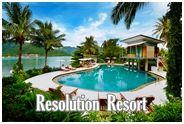 เรสโซลูชั่น รีสอร์ท เกาะช้าง ตราด : Resolution Resort KohChang