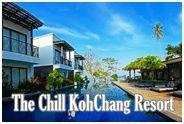 เดอะชิลล์เกาะช้าง รีสอร์ทแอนด์สปา : The Chill KohChang Resort&Spa