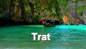 โรงแรม รีสอร์ท ตราด : Trat Hotel & Resort