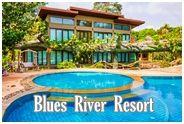 บลูส์ริเวอร์ รีสอร์ท หาดเจ้าหลาว จันทบุรี : Blues River Resort ChaolaoBeach