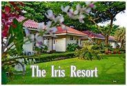 ดิ ไอริช รีสอร์ท จันทบุรี : The Iris Resort Chanthaburi