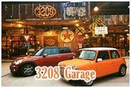 ร้าน 3208 การาจ สวนผึ้ง ราชบุรี : 3208 Garage Suanphueng