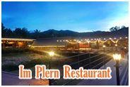 ร้านอาหารอิ่มเพลิน สวนผึ้ง ราชบุรี : Im Plern Restaurant Suanphueng