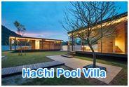 HaChi Pool Villa : ฮาชิ พูลวิลล่า