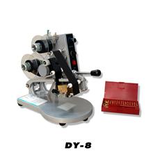 เครื่องพิมพ์วันที่ผลิตวันหมดอายุ แบบมือโยก DY-8