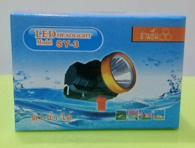 SY3  LED flashlight