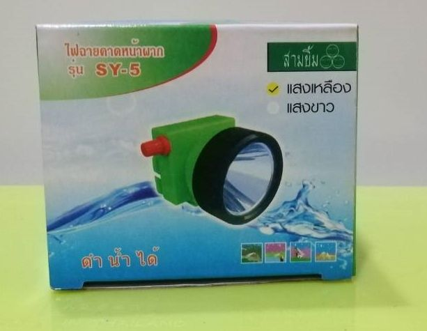 SY35 LED flashlight